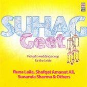 Suhag Geet de Various Artists