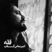 Gholleh by Amir Abbas Golab