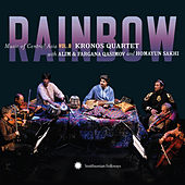 Music of Central Asia Vol. 8: Rainbow by Various Artists