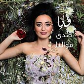 Sada Mawalena by Faia Younan