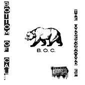 The Underground EP by B.O.C.