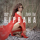 Нірвана (MalYar Remix) by Лия Ли