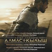 Қазақ Хандығы - Алмас Қылыш von Abilkaiyr Zharasqan