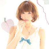 Love Your Life, Love My Life de Aki Toyosaki