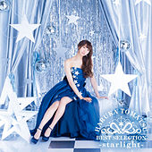 Haruka Tomatsu Best Selection Starlight di Haruka Tomatsu