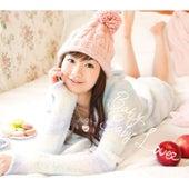 Baby Baby Love di Haruka Tomatsu