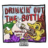 Drinkin' OUT the Bottle de Maxwell Davis
