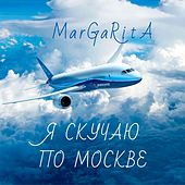 Я скучаю по Москве de Margarita