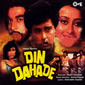 Din Dahade (Original Motion Picture Soundtrack) by Various Artists