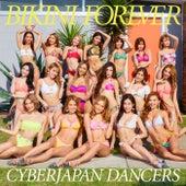 Suki Suki Su von Cyberjapan Dancers