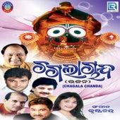Chagala Chanda by Various Artists
