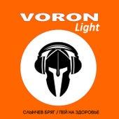 Слынчев Бряг / Пей на здоровье von Voron Light
