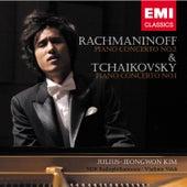 Rachmaninoff: Piano Concerto No.2 & Tchaikovsky: Piano Concerto No.1 by Various Artists