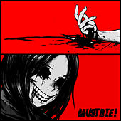 Epiphany Rush by Must Die!