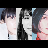 Nananananairo by Perfume