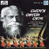 Megher Kole Rodh by Various Artists