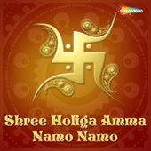 Shree Holiga Amma Namo Namo by Various Artists