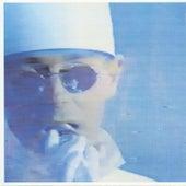 Disco 2 by Pet Shop Boys