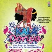 Kala Doriya de Various Artists