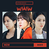 Search: WWW (Original Television Soundtrack), Pt. 5 by MAMAMOO