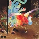 Himekami Master Pieces 3 ~Himekami~ by Himekami