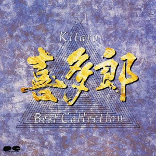 KITARO Best Collection by Kitaro