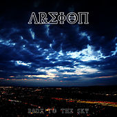 Ride To The Sky von Areion