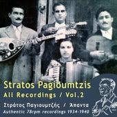 All Recordings, Vol. 2 von Stratos Pagioumtzis (Στράτος Παγιουμτζής)