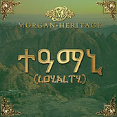 The Awakening von Morgan Heritage