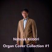 Organ Cover Collection #1 de Nobuya  Kobori