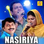 Nasiriya de Various Artists