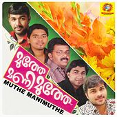 Muthe Manimuthe de Various Artists