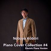 Piano Cover Collection #4 de Nobuya  Kobori