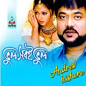Andrew Kishore – Songs & Albums