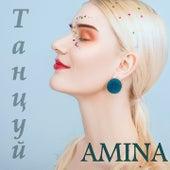 Танцуй von Amina