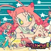 エイリアン☆ポップ III by Snail's House
