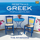 Rebetika & Greek Popular Music de The Athenians