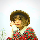 Sekaiichi by Kee