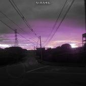 Sunset de Amaral