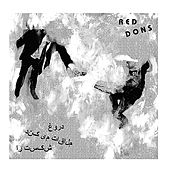Fake Meets Failure by Red Dons
