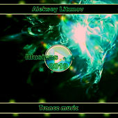 Illusions - EP by Aleksey Litunov