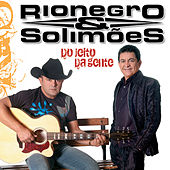 Do Jeito Da Gente de Rionegro & Solimões