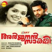 Arjunan Sakshi (Original Motion Picture Soundtrack) de Various Artists