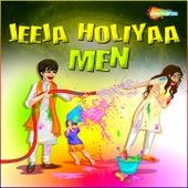 Jeeja Holiyaa Men by Various Artists