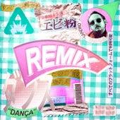 Dança - Paulo Vaz Remix von Sandro