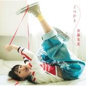 Kutsuhimo von Shuka Saito