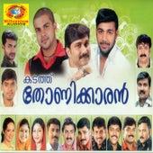 Kadathu Thonikaran de Various Artists