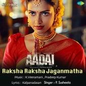Raksha Raksha Jaganmatha (From