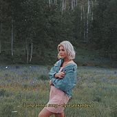 Unplanned Song de Elyse Alexander