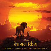 The Lion King (Hindi Original Motion Picture Soundtrack) by Various Artists